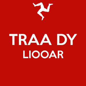 traa-dy-liooar-3